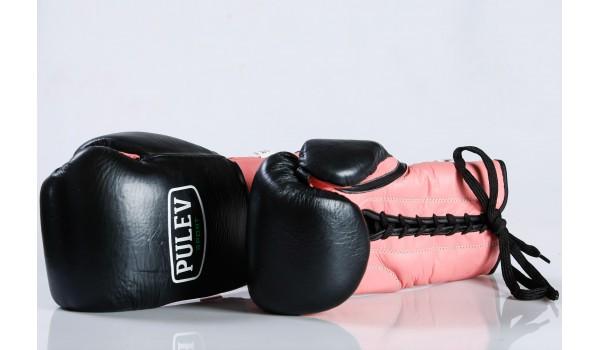 Дамски Боксови ръкавици